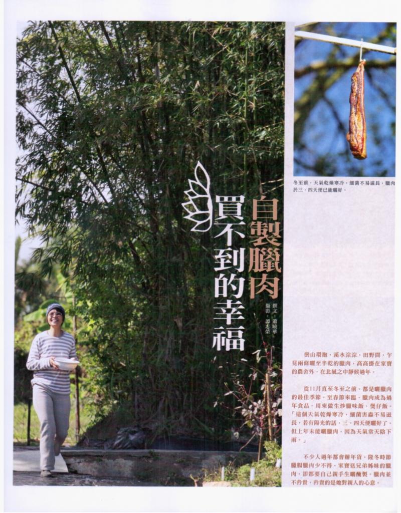 明報周刊頁1