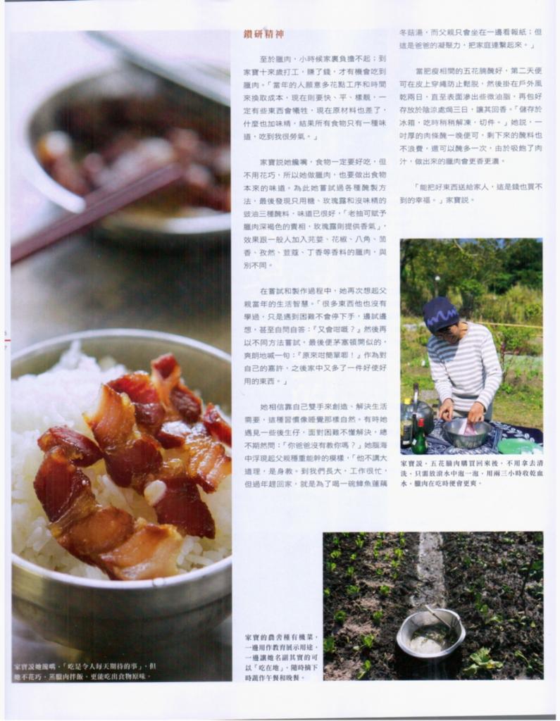 明報周刊頁3
