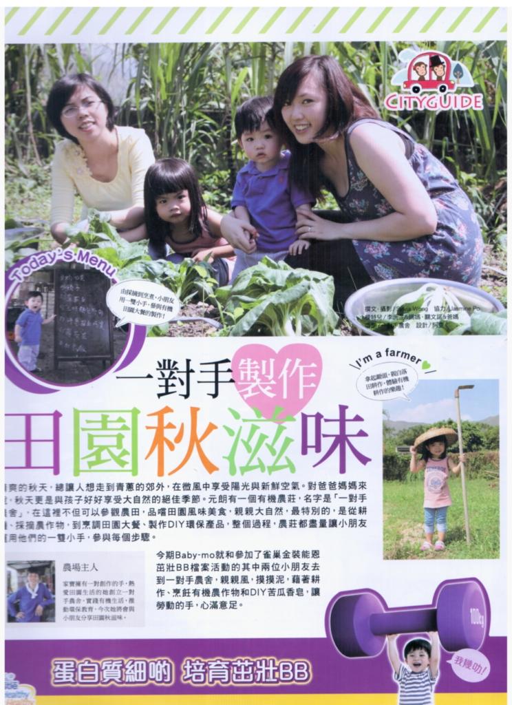 2012nov頁一