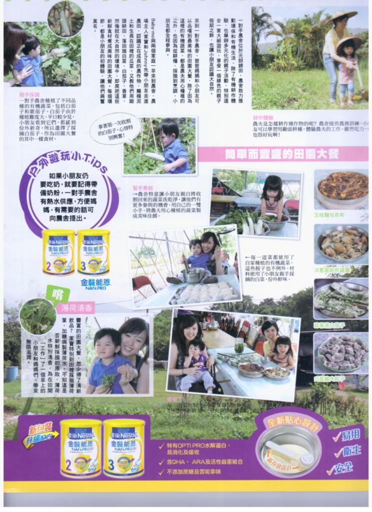 2012nov頁二