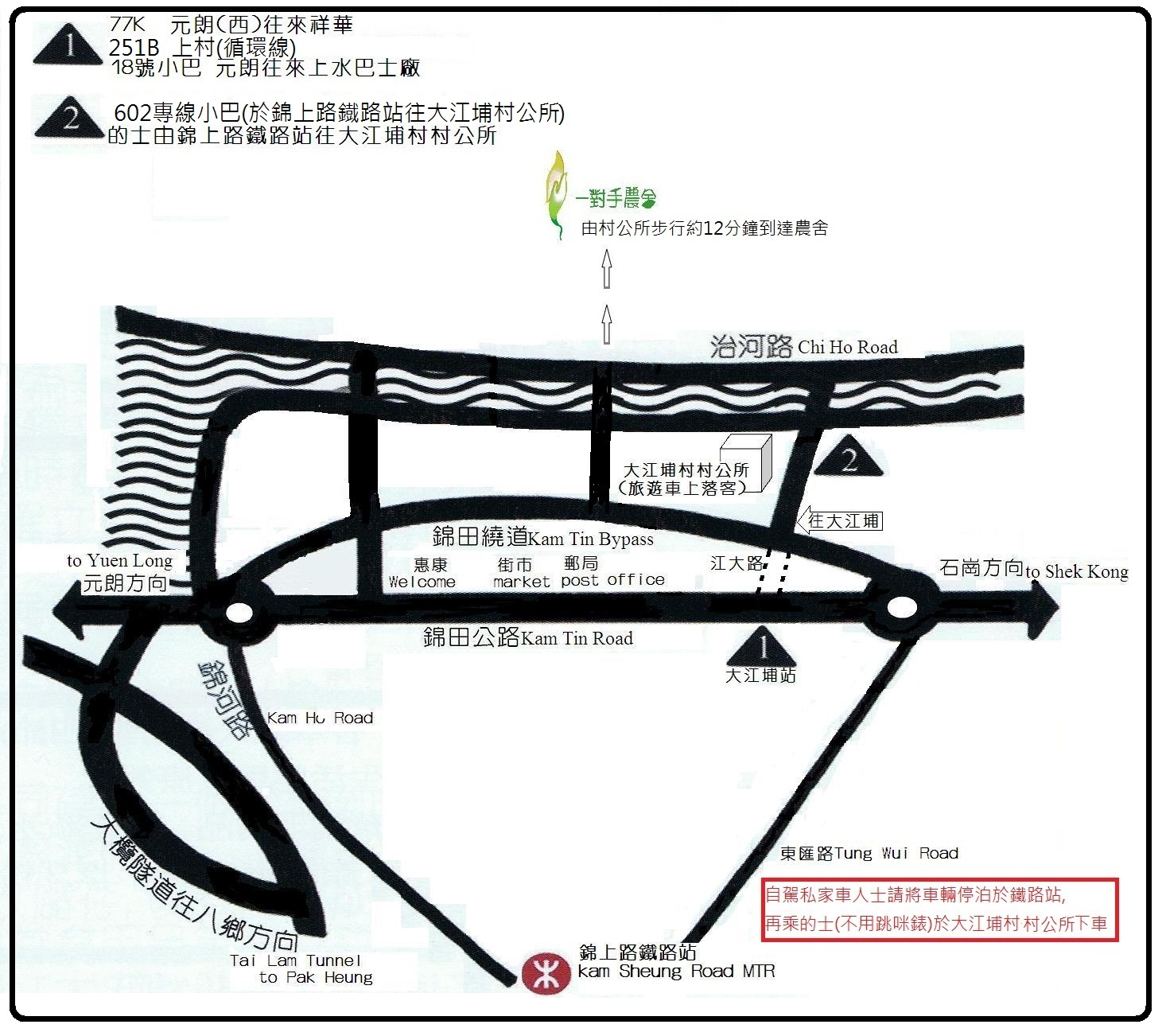 農舍地圖1